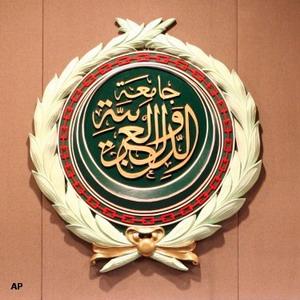 إصلاح الجامعة العربية