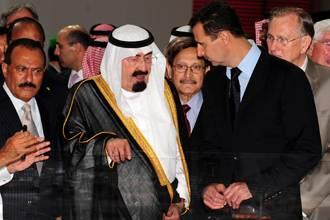 افتتاح جامعة الملك عبدالله