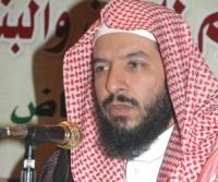 إستقالة الشيخ الشثري من هيئة كبار العلماء