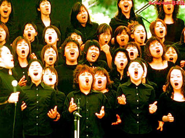 fuuny -orchestre