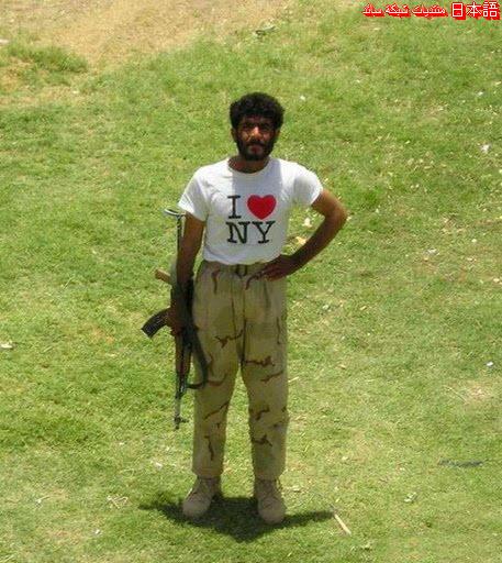 fuuny-terrorist