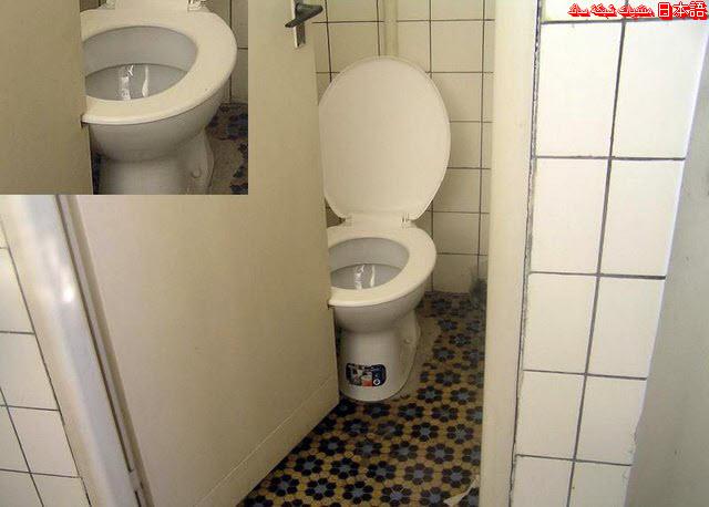 fuuny-wc