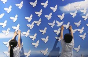 السلم والأمن الدوليين