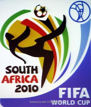 شعار كأس العالم 2010. جنوب إفريقيا
