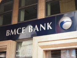 la banque marocaine du commerce extérieure BMCE