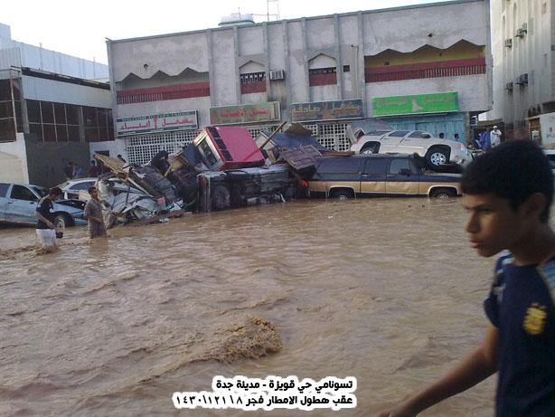 floods-jeddah-4