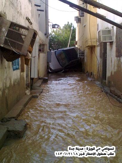 floods-jeddah