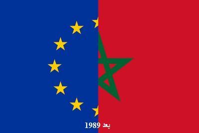 maroc_ue