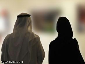 الإختلاط في السعودية, البراك
