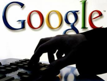 violation de vie privée : nouveau scandale chez Google
