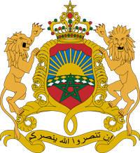 شعار المملكة المغربية
