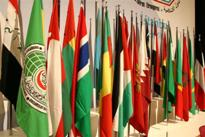 Maroc et Organisation de la Conférence Islamique
