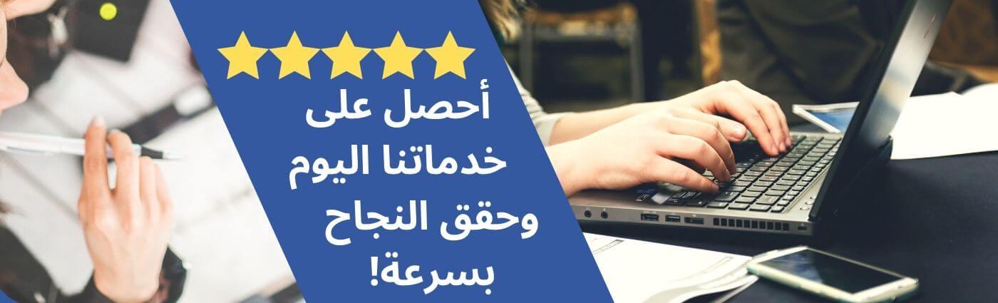 خدمات منصة مراجع في الإشراف والتدقيق والكتابة و...